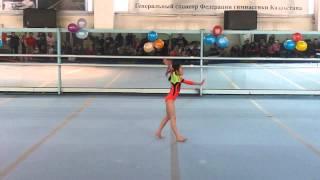 20140208 - Спортивная гимнастика, Койгельдина Арай. Вольные упражнения