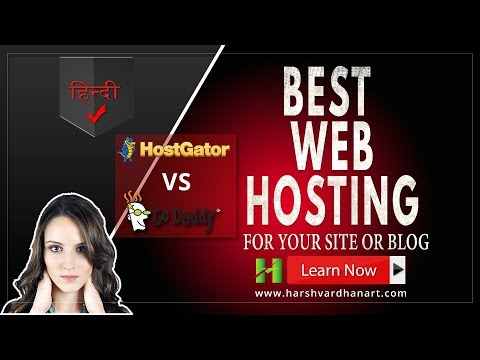 Best WordPress Web- Hosting- for your Site or Blog 2017-Hindi