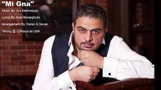 Ara Martirosyan - MI GNA - 2019 - Մի Գնա  [AUDIO]