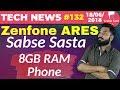 Dazen 6A, Cheapest 8GB Ram Phone, Zenfone Ares, Meizu 16, Motorola Foldable Phone, Realme 1 Silver
