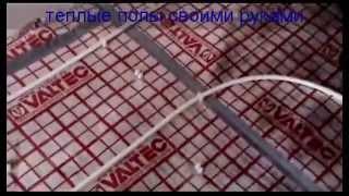 Водяные теплые полы - как сделать своими руками, видео инструкция