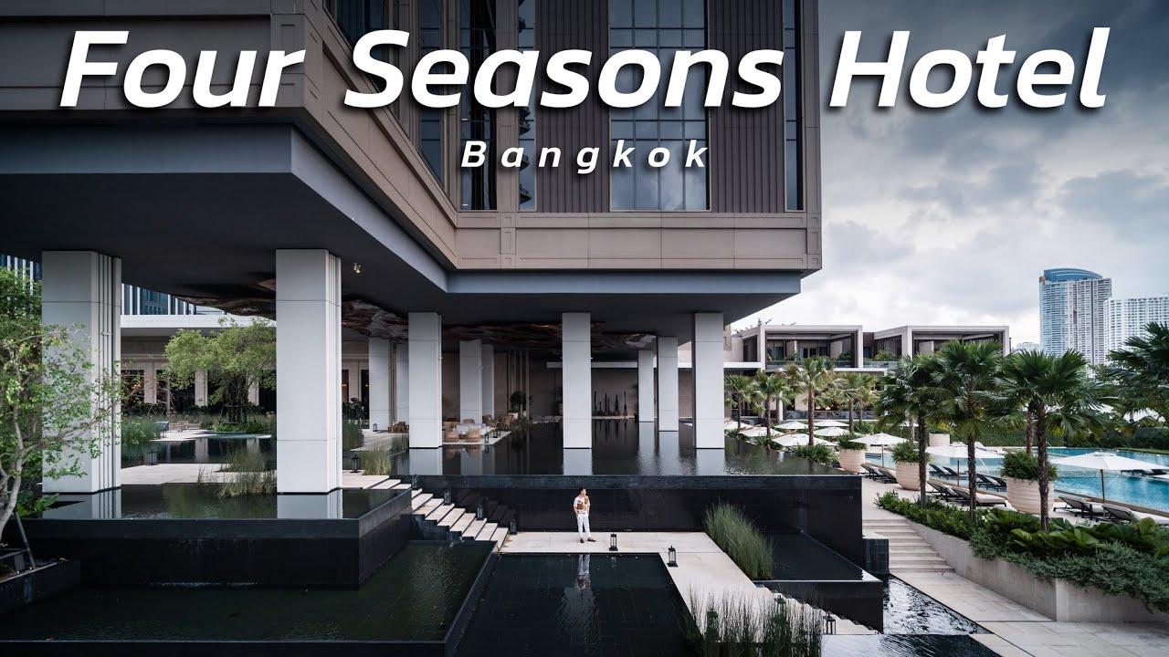 'Four Seasons Bangkok' โรงแรมดีไซน์ระดับโลก รีสอร์ทกลางเมืองริมแม่น้ำเจ้าพระยา!