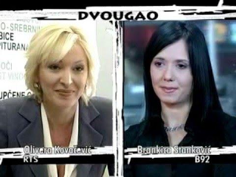 DVOUGAO 024 Olivera Kovačević - Brankica Stanković (april 2007)