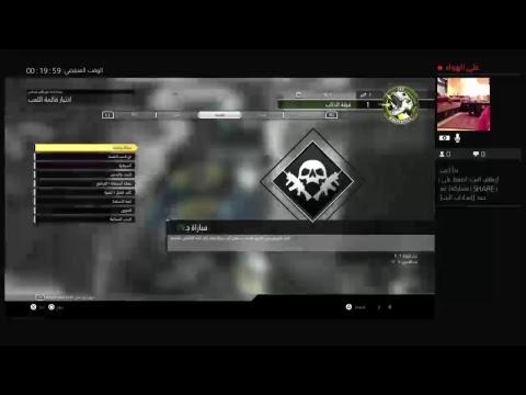 #PS4Live, PlayStation 4, Sony Interactive Entertainment, Call of Duty®: Infinite Warfare, bqdyr77