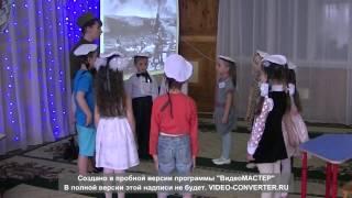 Видеофрагмент занятия по патриотическому воспитанию «Путешествие в прошлое»