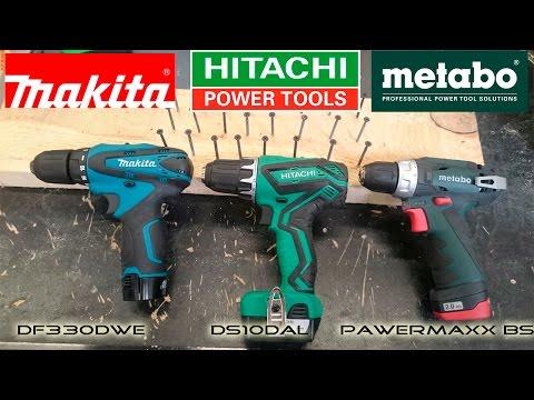 Makita vs Hitachi vs Metabo/DF330DWE vs DS10DAL vs PowerMaxx BS/ТЕСТ РЕГУЛИРОВКИ УСИЛИЯ