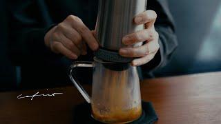 【Vlog】SteepShotでいれるコーヒーと2日目のカレー【コーヒーのある日々の暮らし】