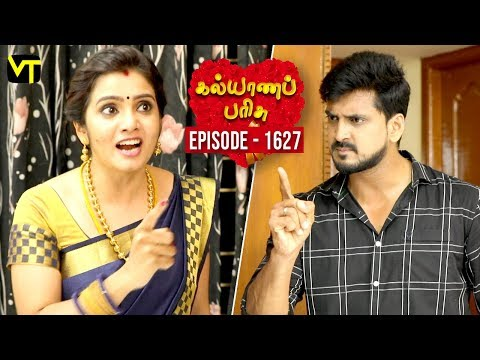 Kalyana Parisu Tamil Serial Latest Full Episode 1627 Telecasted on 09 July 2019 in Sun TV. Kalyana Parisu ft. Arnav, Srithika, Sathya Priya, Vanitha Krishna Chandiran, Androos Jessudas, Metti Oli Shanthi, Issac varkees, Mona Bethra, Karthick Harshitha, Birla Bose, Kavya Varshini in lead roles. Directed by P Selvam, Produced by Vision Time. Subscribe for the latest Episodes - http://bit.ly/SubscribeVT  Click here to watch :   Kalyana Parisu Episode 1626 https://youtu.be/RVZSSIJRUUU  Kalyana Parisu Episode 1624 https://youtu.be/sOapoJ2GxoY  Kalyana Parisu Episode 1623 https://youtu.be/55QGBsAnHNg  Kalyana Parisu Episode 1622 https://youtu.be/W9Ch7DHho_g  Kalyana Parisu Episode 1620 https://youtu.be/_j7nr11f2sU  Kalyana Parisu Episode 1619 https://youtu.be/9kHmX7ik0Dk  Kalyana Parisu Episode 1618 https://youtu.be/Rcn5rRtH_MI  Kalyana Parisu Episode 1617 https://youtu.be/jUHkTIofUVw    For More Updates:- Like us on - https://www.facebook.com/visiontimeindia Subscribe - http://bit.ly/SubscribeVT
