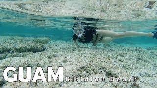 괌 여행꿀팁 대공개! 괌 어디까지 가봤니? 괌여행 꿀팁 리티디안비치 메리조부두 에메랄드벨리 이나라한천연풀장 GUAM TRAVEL GUIDE l Guam ritidian beach