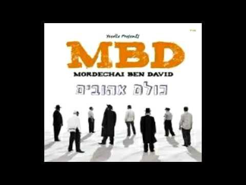 Mordechai Ben David - Omar R'akiva