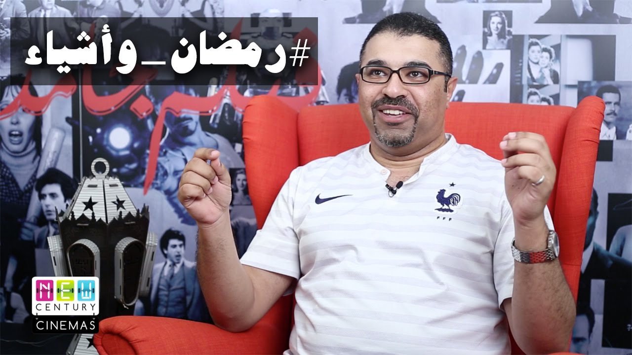 تغطية مسلسلات رمضان 2016 من فيلم جامد - برومو رمضان وأشياء