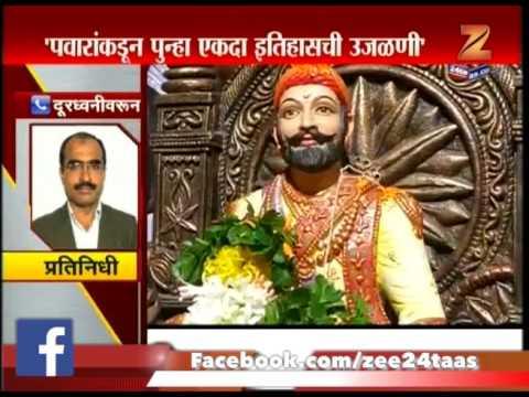 Pune Sharad Pawar On Afzal Khan