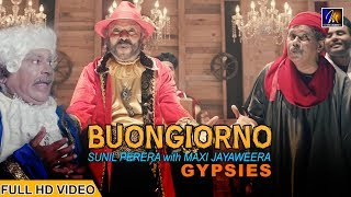 Bonjore | Gypsies | Sunil Perera with Maxi Jayaweera | Official Music Video | MEntertainments Thumbnail