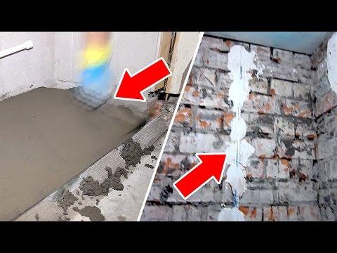 Ремонт ванной комнаты и туалета ОТ и ДО. Часть 1 - стяжка пола, выравнивание стен.