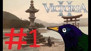 Victoria II Japonia - Chiński berek #1