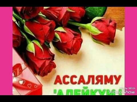 эвджен картинка салам алейкум цветы смогла громко заявить