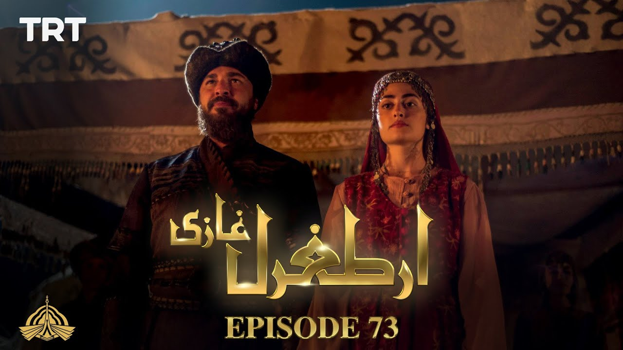 Ertugrul Ghazi Urdu | Episode 73| Season 1