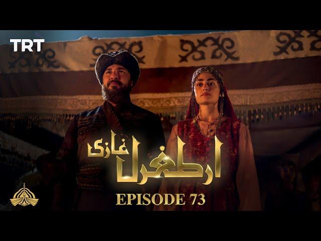 Ertugrul Ghazi Urdu | Episode 73| Season 1