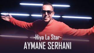 Aymane Serhani - HIYA LA STAR