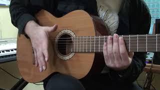 Урок Испанского Боя Для Гитары - РУМБА! Как играть бой на Гитаре