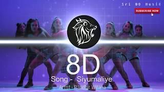 Siyumaliye 8D - Randhir Witana (use headphone for good experience)