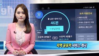 강북구, 지역 커뮤니티를 중심으로 실시하는 '지역 공유…