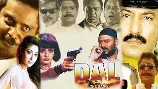 Dal The Gang Bollywood Hindi Superhit Actionfilm || Ishrat Ali, Rajesh Chawla || Superhit Hindi Actionfilm