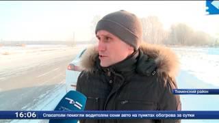 видео Репортаж о беде людей по ул. Галеева и Новаторов г. Казани