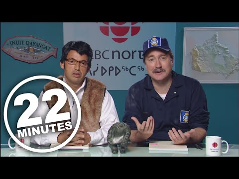22 Minutes: Franklin Ship Discovery