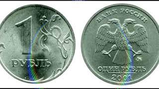 САМЫЕ ДОРОГИЕ МОНЕТЫ в России!!!(, 2015-09-27T18:12:54.000Z)