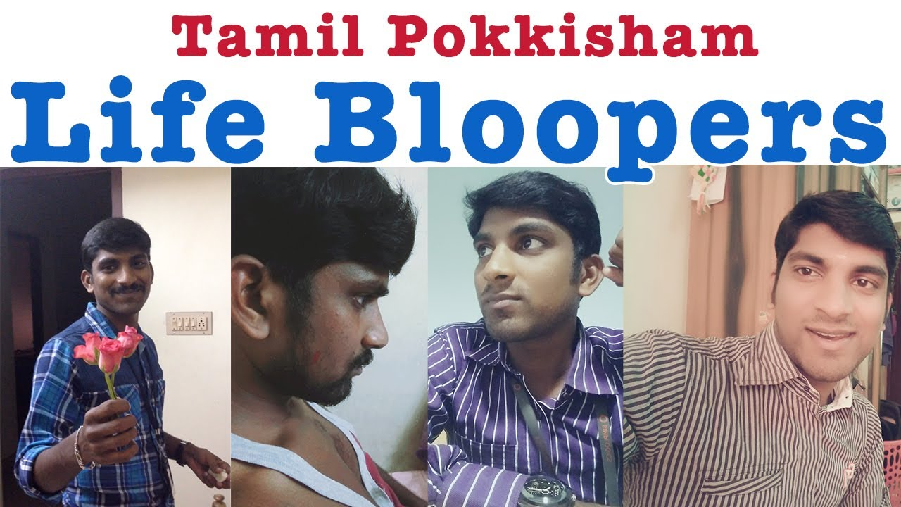 My Bloopers | Special Video To My TPFamily | Tamil Pokkisham | Vicky | TP