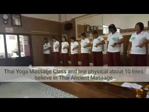 โรงเรียนสอนนวดไทยสปา เกาะสมุย, สุราษฎร์ธานี 095-0139095(Massage and spa school @Koh Samui, Thailand)