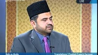 The Ahmadiyya Jamaat opposed by the Muslim Ummah