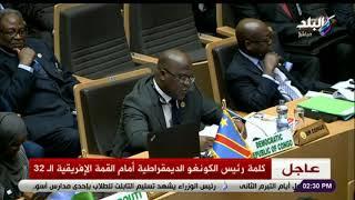 صدى البلد - رئيس الكونغو :السيسي سيتمكن من قيادة المنظمة الأفريقية بفاعلية لما يمتلكه من صفات القائد