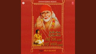Sai Ram Banke Sai Shyam Banke Chale Aana Free Download Mp3