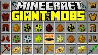 GIANT MOBS MINECRAFT MOD | Fight Huge Minecraft Bosses | Minecraft Mods