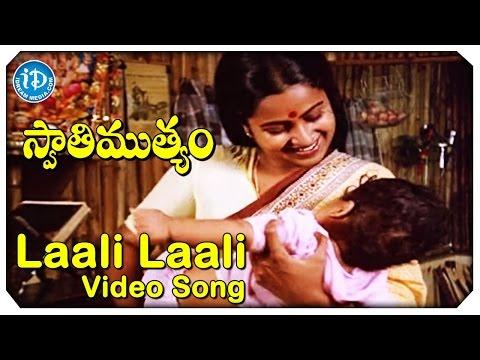 Laali Laali HD Song - Swati Mutyam Movie | Kamal Haasan | Raadhika | Ilaiyaraaja
