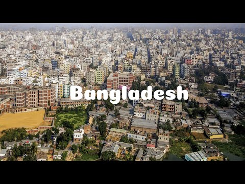 Бангладеш - самая
