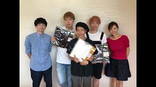 ゲスト:Sonar Pocket(ソナーポケット) FM愛知 「高橋真麻のもちはだ...