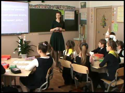 Литературное чтение 3 класс - Литературное чтение