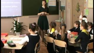 УРОК ЧТЕНИЯ В 3 М КЛАССЕ