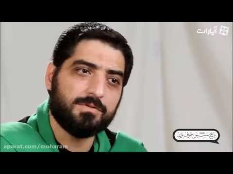 Majid Banifatemeh | Interview | Talk with Hussein | با حسین حرف بزن