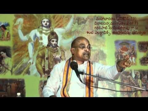 Day 2 of 7 Virataparvam by Sri Garikapati Narasimharao at Undrajavaram (Episode 19 )