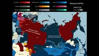 Хронология гражданской войны в России 1917 - 1931 годы
