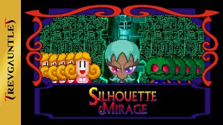 Silhouette Mirage, PS1 Exclusive: Geluve Boss Fight