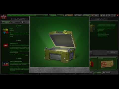 Открытие 24 контейнеров + скин контейнер  l  Tanki Online