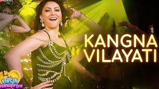 Kangna Vilayati - Virgin Bhanupriya | Princemp3 I Urvashi Rautela | Jyotica Tangri | Kumaar, Ramji G