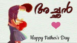 അച്ഛൻ ഇഷ്ടം   Achan WhatsApp Status   Happy Father's Day Malayalam Status Speech  Appan&Mol #Shorts