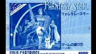 Sega Ages 2500 Vol. #32 - Phantasy Star Collection - PS2 & JP Psn