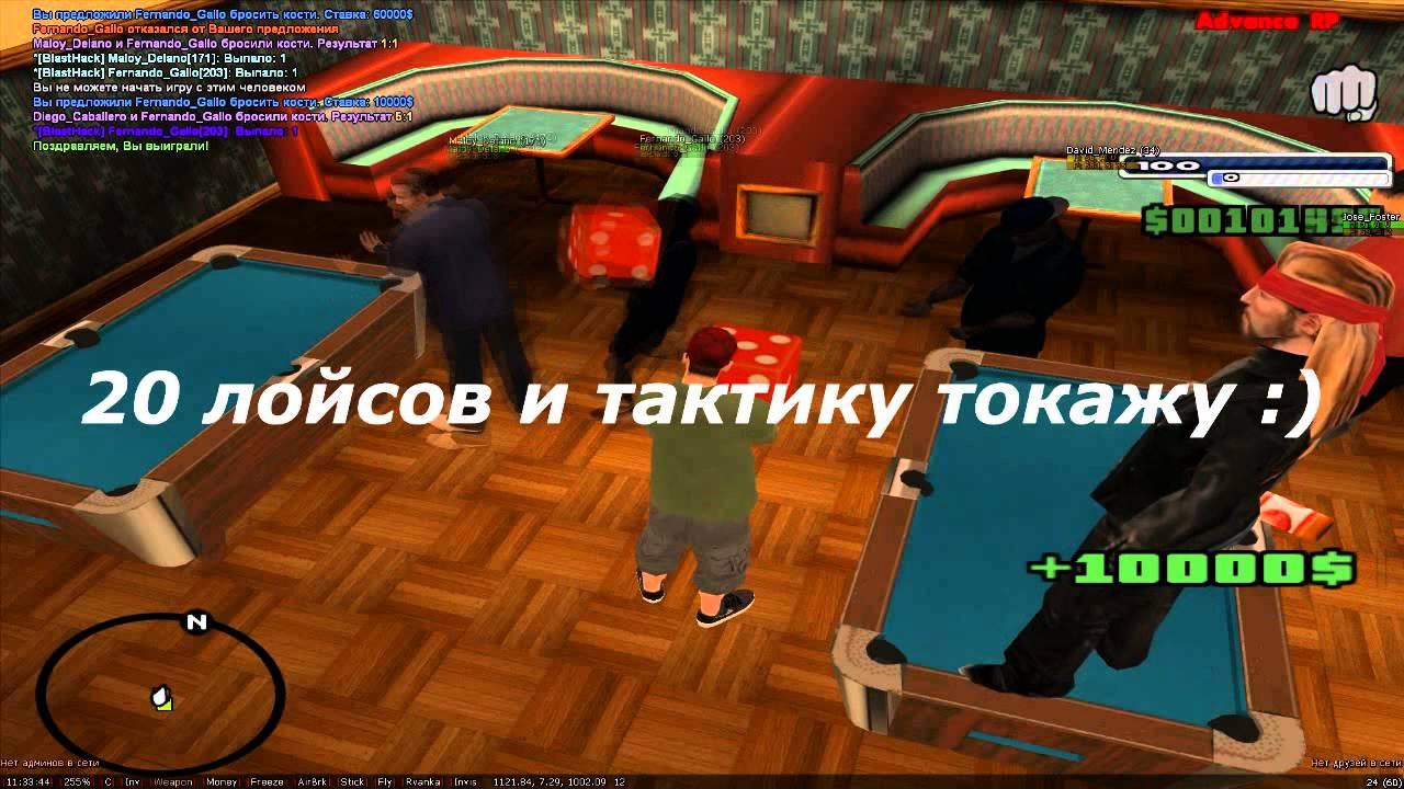 cleo для казино